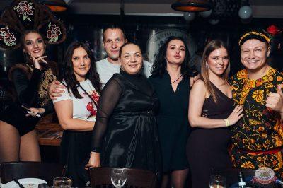 «Дыхание ночи»: party a la russe, 25 октября 2019 - Ресторан «Максимилианс» Тюмень - 30