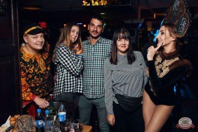 «Дыхание ночи»: party a la russe, 25 октября 2019 - Ресторан «Максимилианс» Тюмень - 31