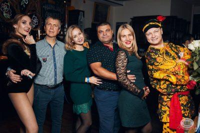 «Дыхание ночи»: party a la russe, 25 октября 2019 - Ресторан «Максимилианс» Тюмень - 32