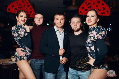 «Дыхание ночи»: party a la russe, 25 октября 2019 - Ресторан «Максимилианс» Тюмень - 33