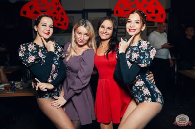«Дыхание ночи»: party a la russe, 25 октября 2019 - Ресторан «Максимилианс» Тюмень - 40