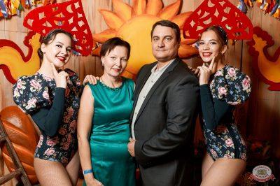 «Дыхание ночи»: party a la russe, 25 октября 2019 - Ресторан «Максимилианс» Тюмень - 5