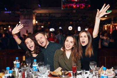 «Дыхание ночи»: Astero, 9 ноября 2019 - Ресторан «Максимилианс» Тюмень - 17