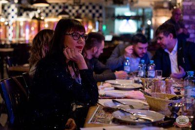 «Споём живьём». Финал, 27 ноября 2019 - Ресторан «Максимилианс» Тюмень - 26