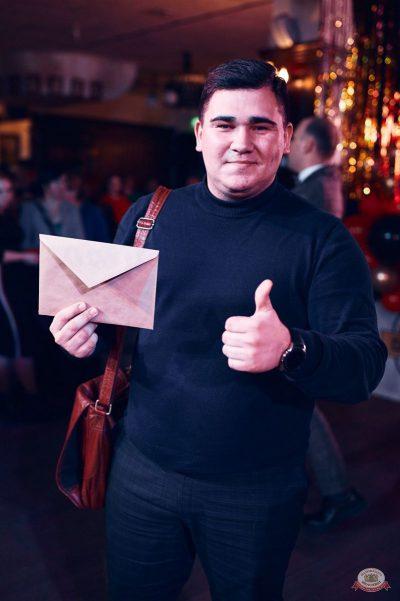 Концерт Славы! День рождения «Максимилианс», 28 ноября 2019 - Ресторан «Максимилианс» Тюмень - 21