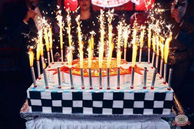 Концерт Славы! День рождения «Максимилианс», 28 ноября 2019 - Ресторан «Максимилианс» Тюмень - 31