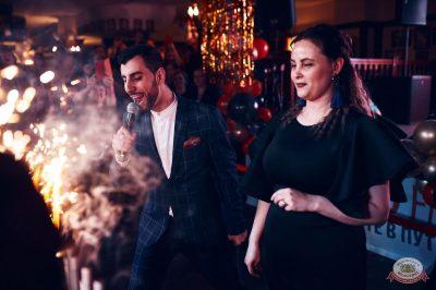 Концерт Славы! День рождения «Максимилианс», 28 ноября 2019 - Ресторан «Максимилианс» Тюмень - 32