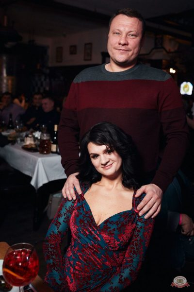 Концерт Славы! День рождения «Максимилианс», 28 ноября 2019 - Ресторан «Максимилианс» Тюмень - 40
