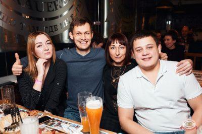 Концерт Славы! День рождения «Максимилианс», 28 ноября 2019 - Ресторан «Максимилианс» Тюмень - 46