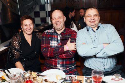 Концерт Славы! День рождения «Максимилианс», 28 ноября 2019 - Ресторан «Максимилианс» Тюмень - 47