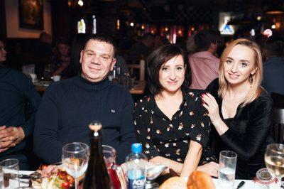 Концерт Славы! День рождения «Максимилианс», 28 ноября 2019 - Ресторан «Максимилианс» Тюмень - 49
