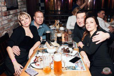 Концерт Славы! День рождения «Максимилианс», 28 ноября 2019 - Ресторан «Максимилианс» Тюмень - 51