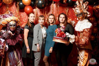 Концерт Славы! День рождения «Максимилианс», 28 ноября 2019 - Ресторан «Максимилианс» Тюмень - 9