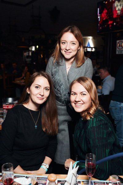 #2Маши, 5 декабря 2019 - Ресторан «Максимилианс» Тюмень - 10