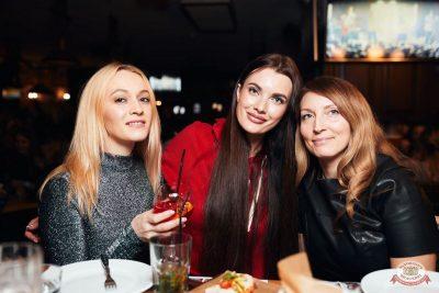 #2Маши, 5 декабря 2019 - Ресторан «Максимилианс» Тюмень - 11