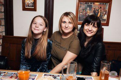 #2Маши, 5 декабря 2019 - Ресторан «Максимилианс» Тюмень - 12