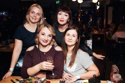 #2Маши, 5 декабря 2019 - Ресторан «Максимилианс» Тюмень - 14