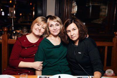 #2Маши, 5 декабря 2019 - Ресторан «Максимилианс» Тюмень - 15
