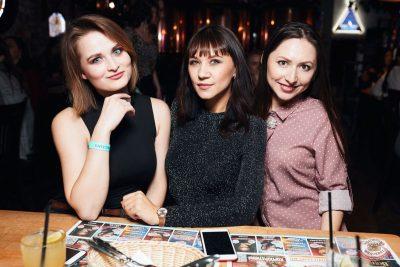 #2Маши, 5 декабря 2019 - Ресторан «Максимилианс» Тюмень - 23