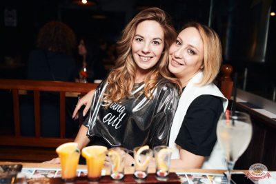#2Маши, 5 декабря 2019 - Ресторан «Максимилианс» Тюмень - 26