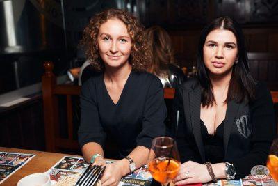 #2Маши, 5 декабря 2019 - Ресторан «Максимилианс» Тюмень - 27