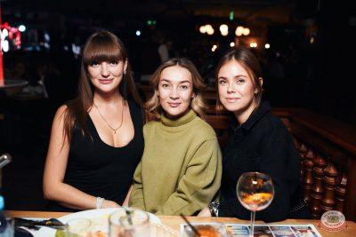 #2Маши, 5 декабря 2019 - Ресторан «Максимилианс» Тюмень - 28