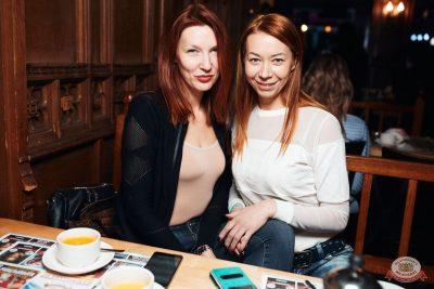 #2Маши, 5 декабря 2019 - Ресторан «Максимилианс» Тюмень - 30