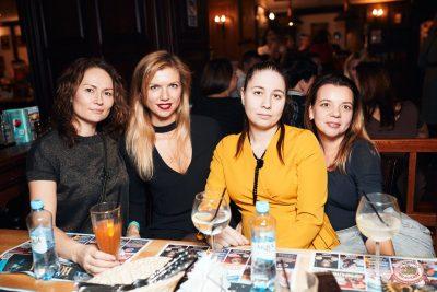 #2Маши, 5 декабря 2019 - Ресторан «Максимилианс» Тюмень - 9