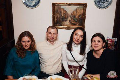 Группа «Рок-острова», 23 января 2020 - Ресторан «Максимилианс» Тюмень - 12