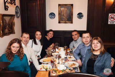 Группа «Рок-острова», 23 января 2020 - Ресторан «Максимилианс» Тюмень - 14