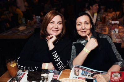 Группа «Рок-острова», 23 января 2020 - Ресторан «Максимилианс» Тюмень - 15