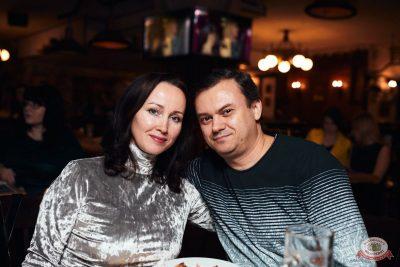 Группа «Рок-острова», 23 января 2020 - Ресторан «Максимилианс» Тюмень - 20