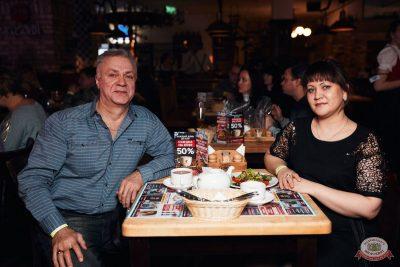 Группа «Рок-острова», 23 января 2020 - Ресторан «Максимилианс» Тюмень - 21