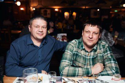 Группа «Рок-острова», 23 января 2020 - Ресторан «Максимилианс» Тюмень - 22