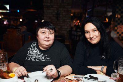 Группа «Рок-острова», 23 января 2020 - Ресторан «Максимилианс» Тюмень - 28