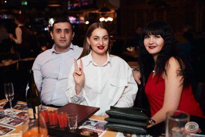 Группа «Рок-острова», 23 января 2020 - Ресторан «Максимилианс» Тюмень - 42