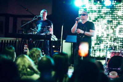 Группа «Рок-острова», 23 января 2020 - Ресторан «Максимилианс» Тюмень - 9