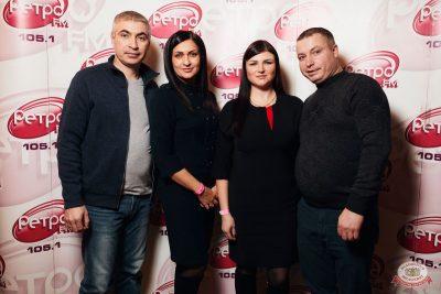 «Вечеринка Ретро FM»: «Комиссар», «Технология», «Размер Project», 30 января 2020 - Ресторан «Максимилианс» Тюмень - 2