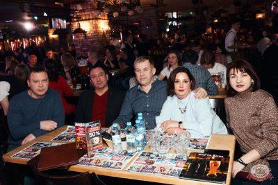 «Вечеринка Ретро FM»: «Комиссар», «Технология», «Размер Project», 30 января 2020 - Ресторан «Максимилианс» Тюмень - 33