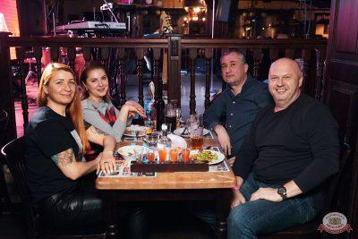 «Вечеринка Ретро FM»: «Комиссар», «Технология», «Размер Project», 30 января 2020 - Ресторан «Максимилианс» Тюмень - 40