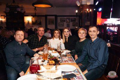 «Вечеринка Ретро FM»: «Комиссар», «Технология», «Размер Project», 30 января 2020 - Ресторан «Максимилианс» Тюмень - 44