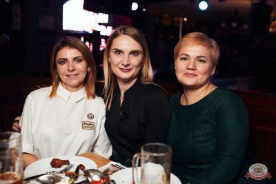 «Вечеринка Ретро FM»: «Комиссар», «Технология», «Размер Project», 30 января 2020 - Ресторан «Максимилианс» Тюмень - 45