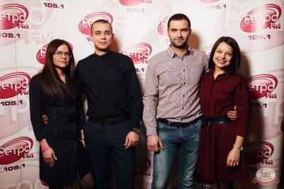 «Вечеринка Ретро FM»: «Комиссар», «Технология», «Размер Project», 30 января 2020 - Ресторан «Максимилианс» Тюмень - 7
