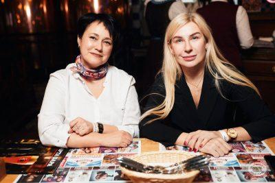 Сергей Бобунец, 6 февраля 2020 - Ресторан «Максимилианс» Тюмень - 14