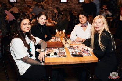 Сергей Бобунец, 6 февраля 2020 - Ресторан «Максимилианс» Тюмень - 15