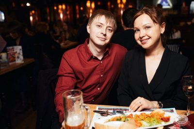 Сергей Бобунец, 6 февраля 2020 - Ресторан «Максимилианс» Тюмень - 17