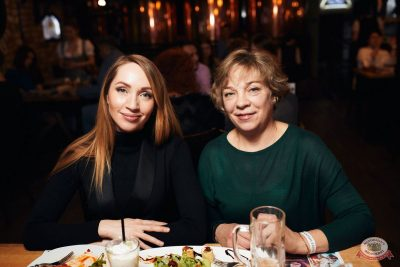 Сергей Бобунец, 6 февраля 2020 - Ресторан «Максимилианс» Тюмень - 19