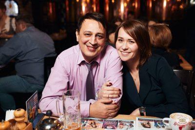 Сергей Бобунец, 6 февраля 2020 - Ресторан «Максимилианс» Тюмень - 21