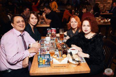 Сергей Бобунец, 6 февраля 2020 - Ресторан «Максимилианс» Тюмень - 23