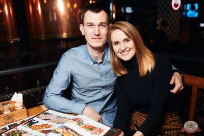 Сергей Бобунец, 6 февраля 2020 - Ресторан «Максимилианс» Тюмень - 24